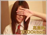 Pinky - 強○中出し女性