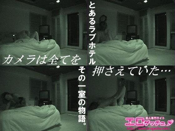 Pinky - 盗撮ナイトス○ープ